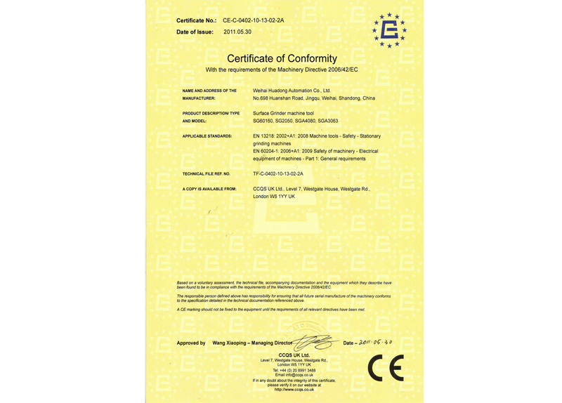 Ordinary Mllig Machine CE Marking