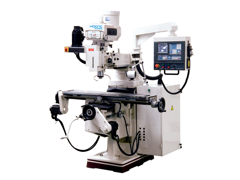 Ordinary Milling Machine